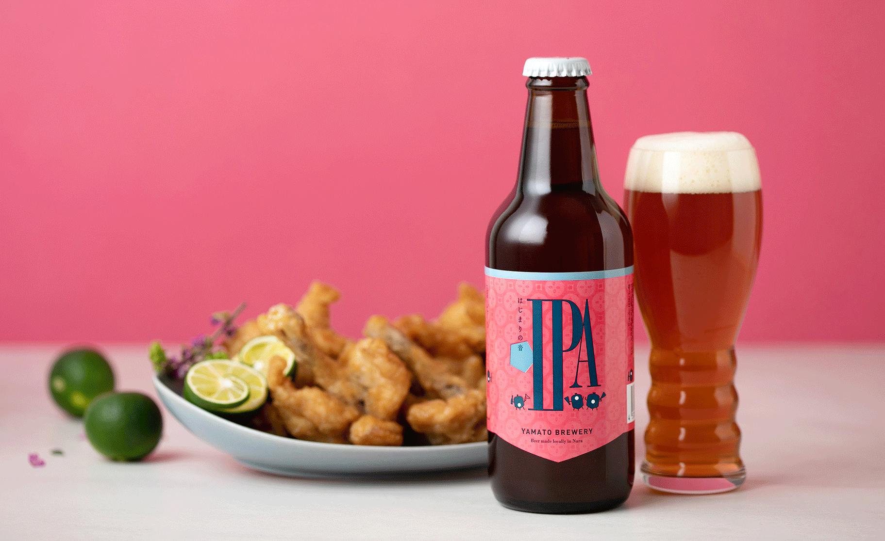 beer_ipa_bk