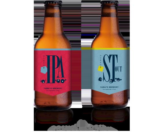 coming_soon_beers